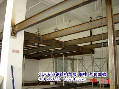 北京钢结构安装制作