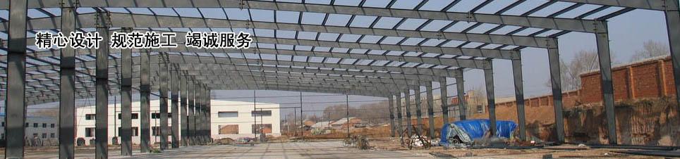 北京鼎盛钢结构夹层隔层加层工程公司